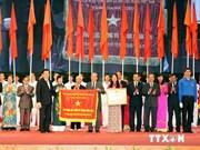 """""""三愿意""""运动发起50周年纪念典礼在河内举行"""