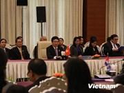 东盟各国外长召开全体会议就东盟重大问题展开讨论