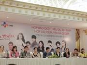 越南和韩国首次合作制作电视剧