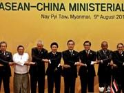 东盟与中国希望《东海行为准则》磋商早达成共识