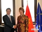 越南与欧盟促进双方合作关系