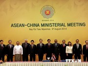 第47届东盟外长会议发表联合公报