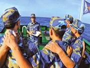 越南的黄沙与长沙群岛图片展在胡志明市举行