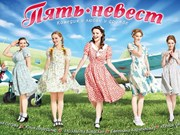 俄罗斯电影周活动在越南岘港市举行
