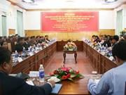 越南承天顺化省与老挝色贡省加强全面合作