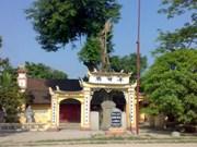 美国外交代表团资助保护越南永福省甘架停