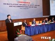 越南政府副总理兼外长:以新思维和新姿态展开对外活动