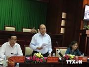 越南政府副总理阮春福:建设一个公开透明的司法机制