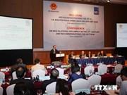 越南:多边外交为国家发展注入动力