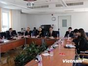 越共中央高级代表团访问匈牙利