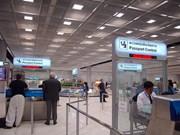 泰国公布新出入境政策