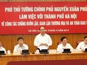 越南政府副总理阮春福:河内市应严厉打击走私和商业欺诈行为