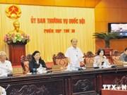 越南第十三届国会常务委员会第30次会议发表公报