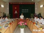 越共中央总书记阮富仲:富国岛县需充分挖掘旅游潜力