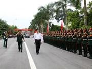 越南国家主席张晋创探访第二军团