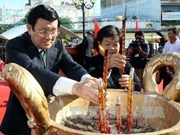 张晋创主席出席越南民族英雄张定殉节150周年纪念典礼