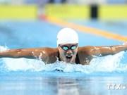 2014年夏季青年奥运会:越南游泳女将阮氏映圆夺一金一银