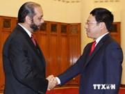 越南领导会见与墨西哥客人