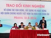 旅居欧洲越南人社群为越南建国卫国事业做出重要贡献