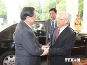 老挝人民革命党中央总书记、国家主席朱马利·赛雅颂访问越南