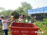 越南胡志明市与日本加强环保领域的合作