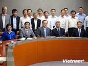越南与日本加强农业科技合作
