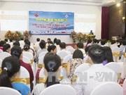 第19次河内与北部各省医学化学协会科学会议在太原省举行