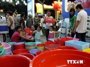 2014年越南商品展销会开幕