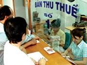越南海关将同60家银行合作 为企业缩短进出口税纳税时间