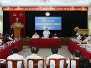 越南祖国阵线第七届中央委员会主席团召开第15次会议
