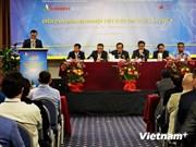 欧洲越侨企业论坛:越南企业面向可持续发展