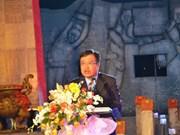 """越南巴地头顿省举行""""昆岛--祖国的神圣灵魂""""艺术活动"""
