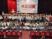 2014年亚洲大学生论坛在河内举办