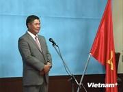 越南文化节将于9月中旬在日本举行