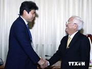 胡志明市与日本加强全面合作