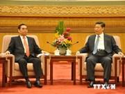 越南和中国同意维护东海地区的和平与稳定