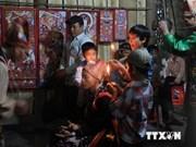 越南宣光省瑶族成人礼和民歌被列入国家级非物质文化遗产名录