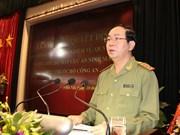 越南公安部网络安全局挂牌成立