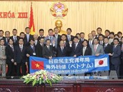 越南国会主席会见日本众议院年轻议员代表团