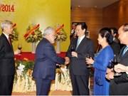 越南政府总理:对话是维护和平稳定与发展的根本方式