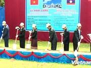 越南援建的伤残军人康复美容整形中心正式开工