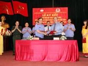 越南祖国阵线委员会与最高人民检察院间加强协调与配合
