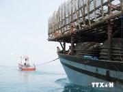 越南岘港:紧急转移98389TS号渔船病人
