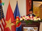 越南驻美国大使馆举行九·二国庆庆祝活动