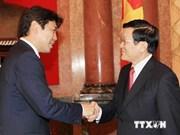 日本自民党青年国会议员代表团访问越南
