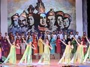 胡志明主席遗属落实45周年特殊文艺晚会在河内举行