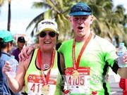 2014年岘港国际马拉松比赛正式开赛