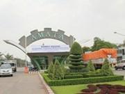 越南与泰国加强工业贸易领域的合作