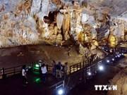 广平省4个景点被列入越南最具吸引力旅游胜地录