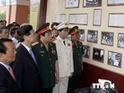 胡志明市政府举行给胡志明主席敬香仪式